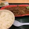 【東京餃子食堂】土曜日のランチはモツ煮