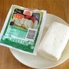 キプロス島のチーズ