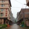土楼の街歩き