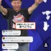 グノシーQ速報 1000人全問正解で賞金20万円!火曜日も20万円!