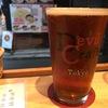 [ま]デビルクラフト神田店でハロウィン限定メニューをつまみにクラフトビール @kun_maa