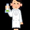 科学の見解が「考え方の一つ」という風潮