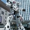 【節約】片道370km日帰りお台場~ガンダムべース東京~