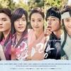 ★★★Topaz Love CD…先着購入特典ポスター★★★