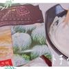 【コロナ渦】ロングライフパンのおすすめ!昨日今日も社畜労働。
