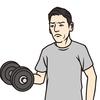 今日のトレーニング。今日はダンベル使って筋トレ