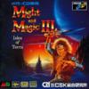 マイトアンドマジック3のゲームと攻略本の中で どの作品が最もレアなのか
