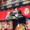 飯田町燈籠山祭り(前編)