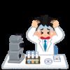 307、医薬品開発攻防戦の内幕