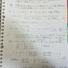 東京大学大学院天文学専攻の過去問の解答(平成27年)