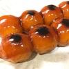 都内百貨店催事で鎌倉大仏前の『長谷だんご』発見。みたらし、よもぎ、胡麻に醤油。お団子いろいろ食べ比べ。