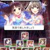 【モバマス】「青森四姉妹」「ブライトブルー・ジャンクション」など直近の注目ユニット紹介