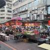 台湾夜市|雙城街夜市|コンビニみたいに24時間何でも揃う便利な夜市を紹介します