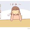 『わんこボスのヨーキーくん』の話:4【ヨークシャテリア4コマ】