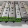 グリーンマックス 103系ATC5両 無事に届きました。