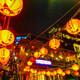 台湾(台北)2泊3日秋の旅行:オススメの観光地やグルメ情報