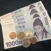 外国人旅行客としてはそこまで活用できない?韓国旅行のキャッシュレス決済の結果。