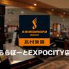 【アコパラ】2/25ショップオーディションレポート