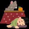 睡眠不足を徹底的に改善する!!