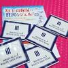 ≪モニター≫マジカル化粧品 No.3 ホワイトスキンピュア