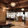 【隠れ家ギャラリーえん】名古屋市南区のくつろげる古民家カフェで豚みそ丼をいただきました!