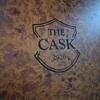 トンローに新オープンの隠れ家っぽいBAR@CASKはいろいろちょうど良かった