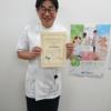 『日本ディサースリア臨床研究会 ディサースリア認定セラピスト 報告2』