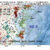 2017年07月23日 13時25分 茨城県沖でM2.8の地震