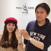 世界にひとつの指輪(香川 高松 婚約指輪 結婚指輪 オリジナル)