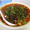 【今週のラーメン1281】 ビンギリ (東京・荻窪) 勝浦タンタン麺