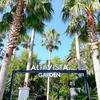 【アルタビスタガーデン】平日限定の優雅なランチ《大宮・記念日レストラン》