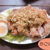 油淋鶏(ゆーりんちー)