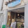 コーヒー専門店 ライオン