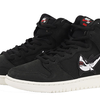 "【12月21日(土)】OSKI × NIKE SB DUNK HIGH ""SHARK"""