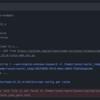 lockfileVersion が変わった package-lock.jsonをコミットする?する
