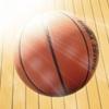 バスケットボールのトラベリングというルールが難しい人