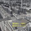 #979 晴海地区における施設整備一覧に「晴海東小(仮称)」追加 中央区2021年9月補正予算