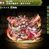 【パズドラ】紅焔の舞巫女 望月千代女(もちづきちよめ)の入手方法やスキル上げ、使い道情報!