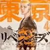 東京卍リベンジャーズ 名言・名場面クイズ【『8月3日』武蔵祭り編 VS愛美愛主(メビウス)】