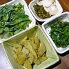 失敗山菜料理を三品