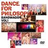 ポップコーンが出来上がる時のあの感じ フィロソフィーのダンスBandwagon vol.1で感じたフロアの熱量