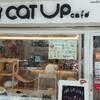 CAT UP CAFE(キャットアップカフェ)〜猫密度No.1のカフェ〜