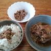 納豆と肉豆腐