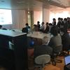 できたてほやほやの CODE BASE NAGOYA で「チャットボット&人工知能セミナー」を開催しました