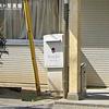 牟岐線地蔵橋駅の白ポスト