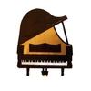 ピアノにまつわるシリーズ第一弾