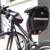 クロスバイクにサドルバック TOPEAK Aero Wedge Pack L取り付け