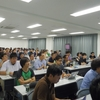 Osaka RubyKaigi 01 のスポンサーをさせていただきました!