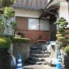 作庭-2 疋田石の玄関ステップ