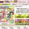 【ゆゆゆい】新SSR三ノ輪銀・東郷美森の評価【文化祭ガチャ】